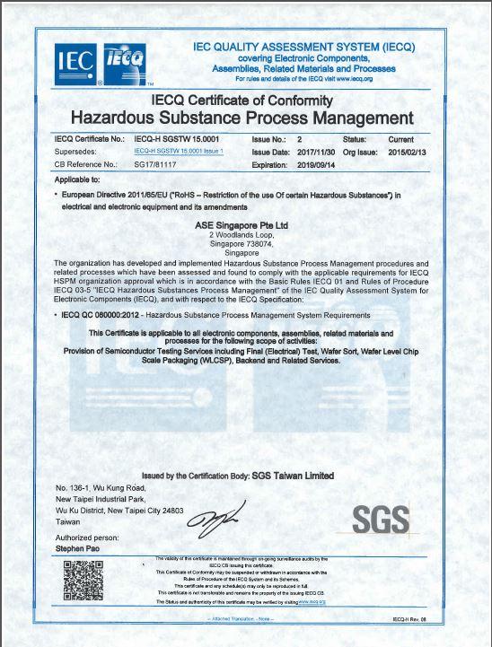 certification ase certificate iecq qc pte singapore ltd